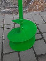 Бур садовый, строительный с одной съемной насадкой 150 мм