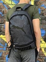 Сірий рюкзак Puma для спорту та школи