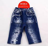 Капри джинсовый принт на девочку летние. 2-5 лет