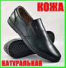 Мужские Мокасины Черные Кожаные Туфли Натуральная Кожа (размеры: 40,41,42,43,44,45) Видео Обзор - 63-2, фото 6