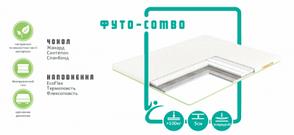 Тонкий матрас Musson Футон-Combo 75x180 см (20758), фото 3