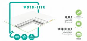 Тонкий матрас Musson Футон-Lite 85x190 см (8245), фото 3