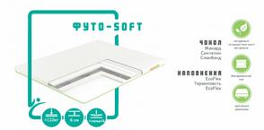 Тонкий матрас Musson Футон-Soft 115x190 см (8277), фото 3