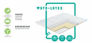 Тонкий матрас Musson Футо-Latex 140x200 см (75189), фото 3
