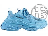 Женские кроссовки Balenciaga Triple S Light Blue (женские Баленсиага Трипл с Лайт Голубой) 524039W2FW14800