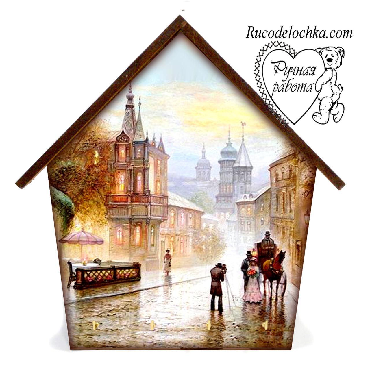 Ключница  домик Старый город карета фотограф, средняя 18 * 23 см, ручная работа, Подарок в семью