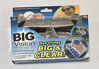 Очки-лупа увеличитель Big Vision BIG & CLEAR DL23