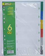 Разделитель для файлов пластиковый A4 на 6
