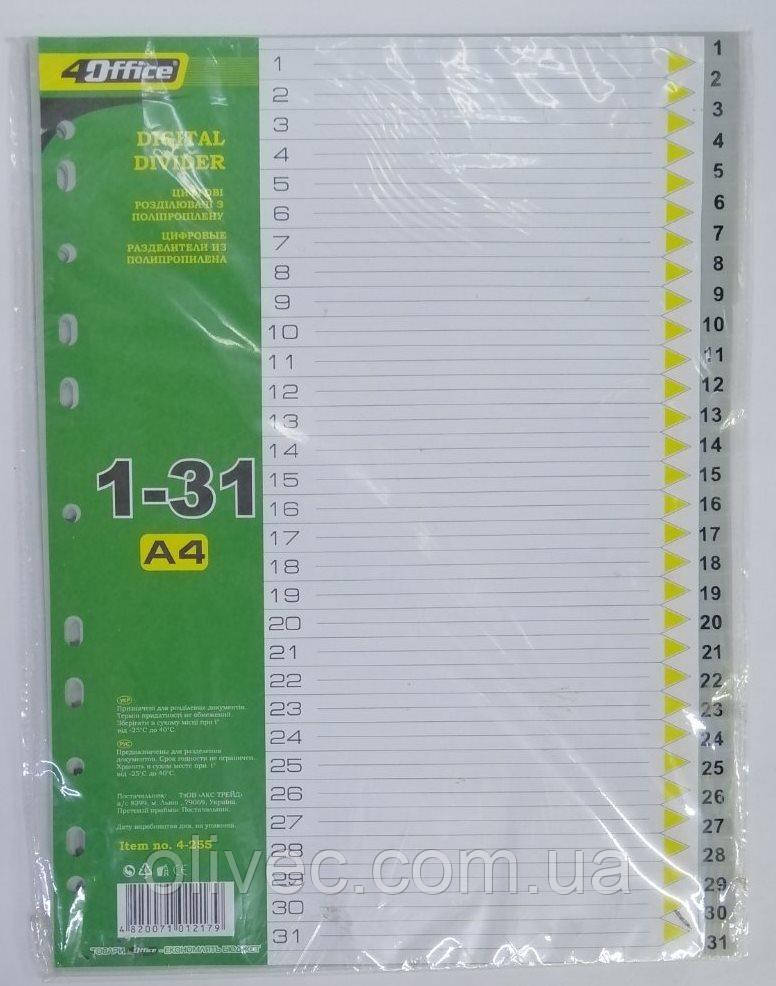 Разделитель для файлов пластиковый A4 на 31
