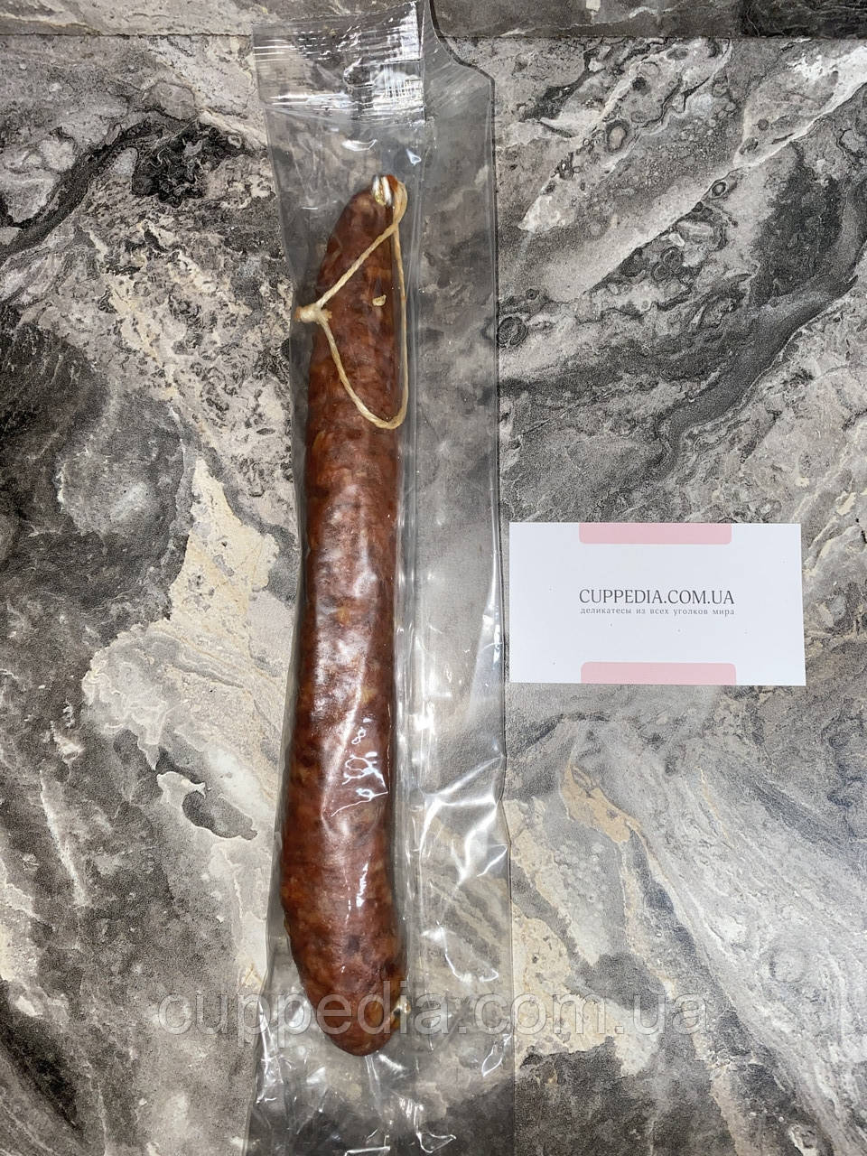 Испанская колбаса Chorizo (палочка 160-175 грм)