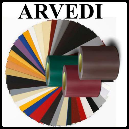 Листовая сталь Арведи ширина листа 1250 мм
