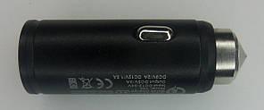 Автомобільний зарядний пристрій метал QC3.0 -3A DC OUTPUT 5v 3.1 A . 9V 2A. 12V 1.5 A