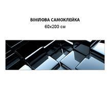 Вінілова скіналі на кухонний фартух 3д куби дзеркальні, із захисною ламінацією, 60 х 200 см., фото 3