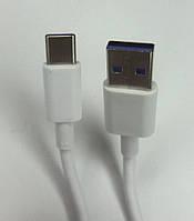 Кабель USB Huawei type-c super fast 5,0 A білий Original