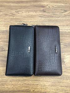 Чоловічий гаманець. Супер ціна!!!