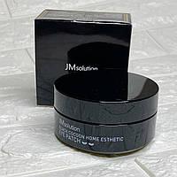 Патчи гидрогелевые ультраувлажняющие с протеинами шелка JM solution Black 60 шт