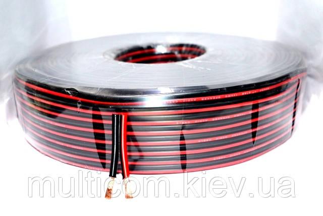 07-10-034. Кабель питания 2 жилы 2х3мм² (95х0,2мм) CU, красно-чёрный, 100м