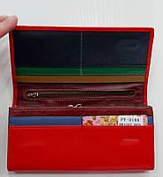 Женский кожаный кошелек Balisa PY-D144 ярко-красный Женские кожаные кошельки БАЛИСА оптом Одесса 7 км, фото 2