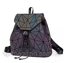 Жіночий рюкзак Хамелеон Бао Бао