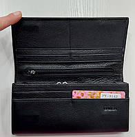 Женский кожаный кошелек Balisa PY-D142 черный Женские кожаные кошельки БАЛИСА оптом Одесса 7 км, фото 3