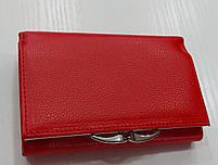 Женский кожаный кошелек Balisa PY-H142 ярко-красный Женские кожаные кошельки БАЛИСА оптом Одесса 7 км, фото 2