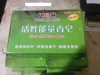 Волшебное турмалиновое мыло для молодости и здоровья Tourmaline Китайское мыло из турмалина Tourmaline, фото 1