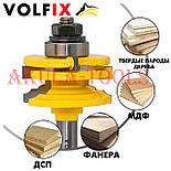Комбінована рамкова фреза VOLFIX FZ-120-991 d12 для меблевої обв'язки, фото 3