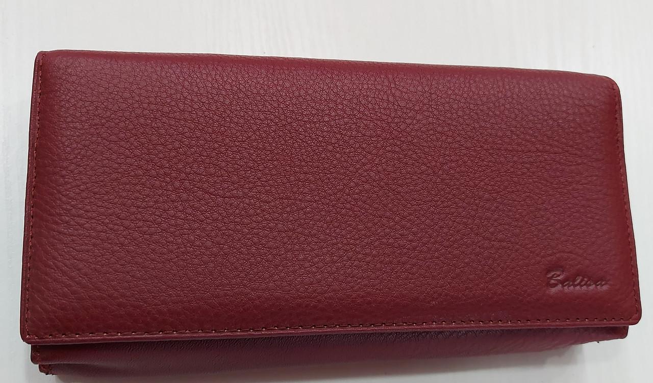 Женский кожаный кошелек с визитницей Balisa 149-581 бордовый Кожаные кошельки оптом Одесса 7 км