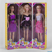 Кукла (7739 E) 3 вида