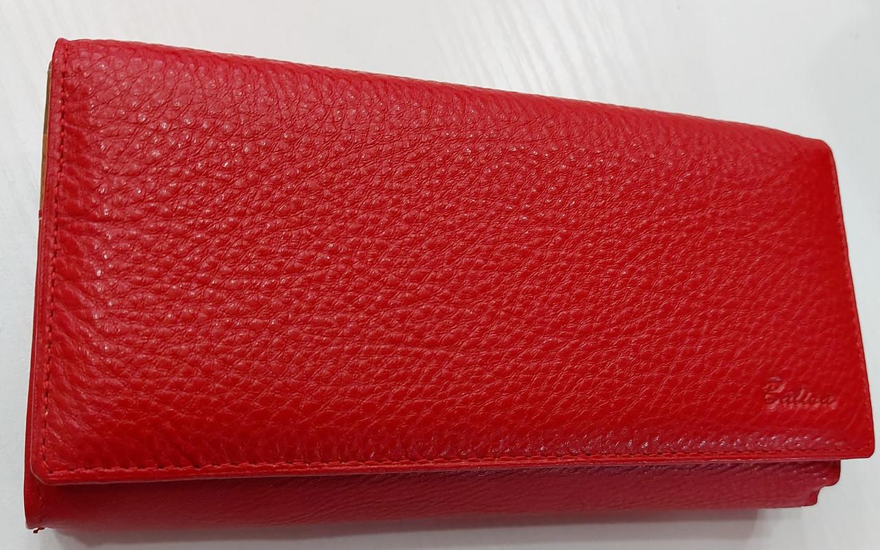 Женский кожаный кошелек с визитницей Balisa 149-581 красный Кожаные кошельки оптом Одесса 7 км