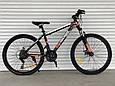 Спортивный горный велосипед Toprider 611 26 дюймов колеса Розовый Спортивный велосипед Топ райдер, фото 3