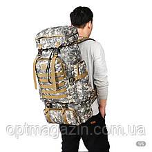 Туристичний армійський міцний рюкзак на 75 літрів піксель