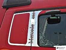 """Набор накладки на стойку дверей c надписью """"Mercedes-Benz"""" Actros MP2 - MP3 (2003—2011)"""