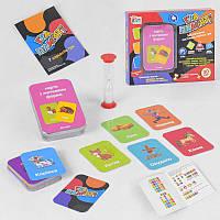 Настольная игра Игра-память Жители Фермы (UKB-B 0045-11)