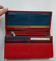 Женский кожаный кошелек Balisa 149-586 красный Женские кожаные кошельки БАЛИСА оптом Одесса 7 км, фото 3