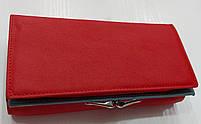 Женский кожаный кошелек Balisa 149-586 красный Женские кожаные кошельки БАЛИСА оптом Одесса 7 км, фото 2