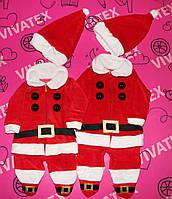 Комбинезон детский новогодний Санта велюр