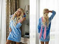Жіноча домашнє плаття - туніка з махри (42, 44, 46,48, 50, вісім кольорів)