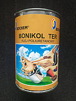 Клей полиуретановый для обуви (десмакол) BONIKOL TER , 0,8 кг.