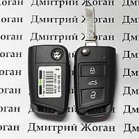 Выкидной ключ Volkswagen (Фольксваген) 3 кнопки, 5E0 959753 A, чип ID48 /433 MHz