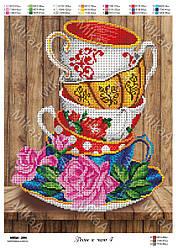 """Схема для частичной вышивки бисером - """"Розы к чаю - 4"""" А3"""