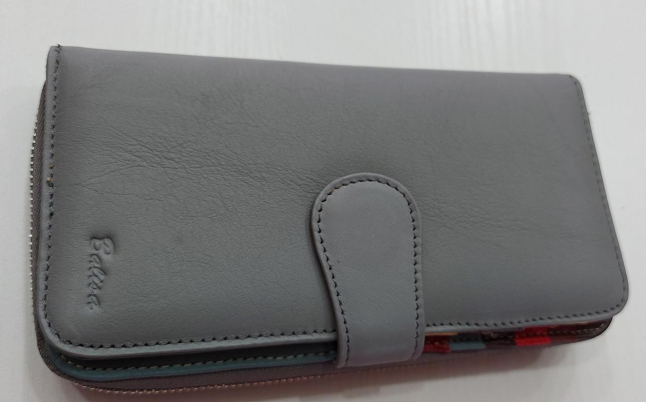 Женский кожаный кошелек с визитницей Balisa 149-572 серый Кожаные кошельки оптом Одесса 7км