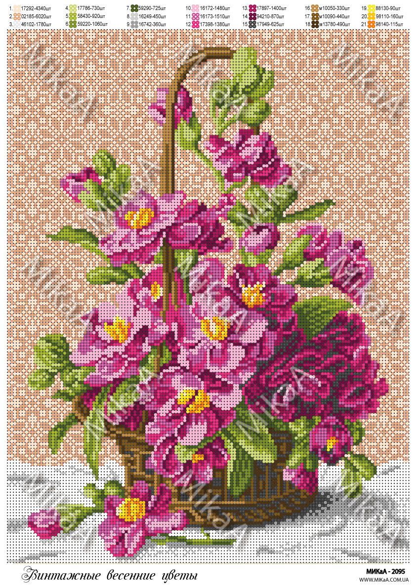 """Схема для полной зашивки бисером - """"Винтажные весенние цветы"""""""