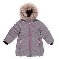 Канадское зимнее термопальто для девочки, NANO, Grey , все размеры