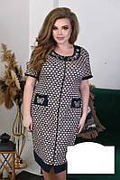 Халат жіночий з коротким рукавом великого розміру