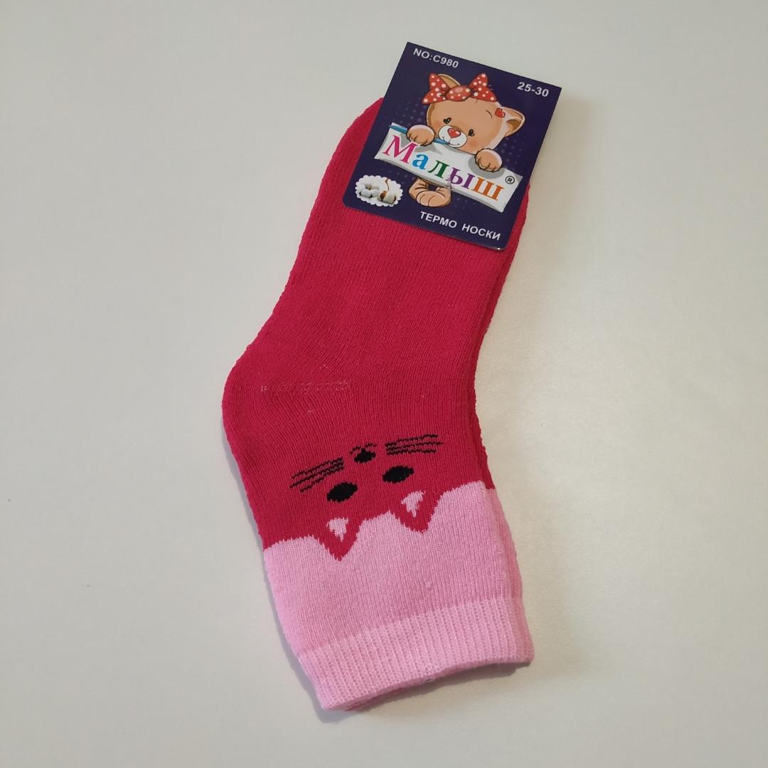 Дитячі шкарпетки махрові теплі розмір 25-30 рожеві