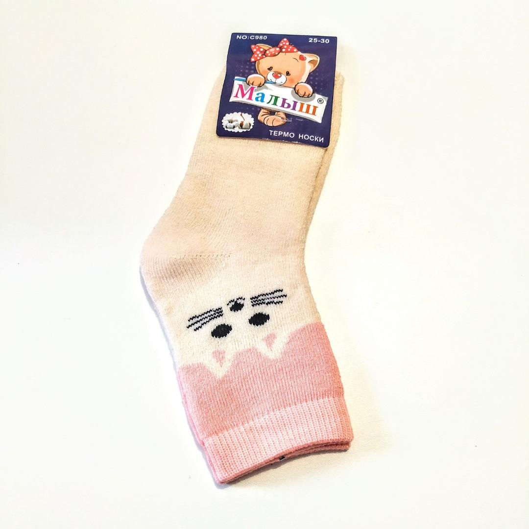 Детские носочки махровые теплые размер 20-25 бежевые