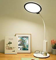 Настольная лампа светодиодная гибкая, фото 2