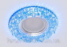 Светильник Светодиодный Точечный с подсветкой 8108 WH+BLUE