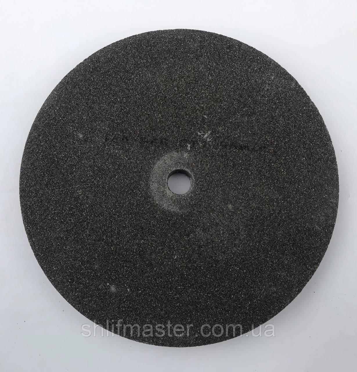 Круг шлифовальный электрокорунд серый керамика 14А ПП 125х16х12,7 16-40 СТ/F80-F40 O